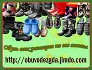 Мужская обувь в ассортименте