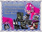 Обувь российского производителя всех размеров.