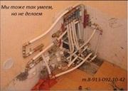 Услуги сантехника  в Барнауле круглосуточно