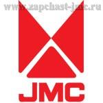Запчасти JMC Запад