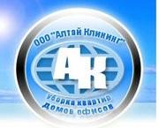 Химчистка ковролина в Барнауле